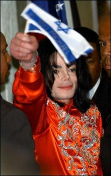 Michael Jackson waving an Israeli flag given to him by a fan during his trip to Washington DC